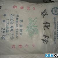 供应深圳公明 沙井 福永 西乡电池/ 电镀/磷化液氧化锌