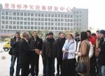深圳市曼洛顿环保科技有限公司