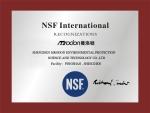 曼洛顿NF认证
