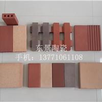 陶土砖|烧结砖(劈开)|植草砖|草坪砖