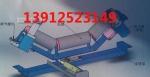 供应益通自主研发XYTP液压调偏装置