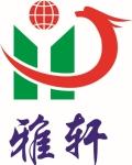 深圳市雅轩建材有限公司