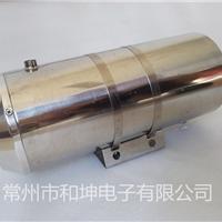 供应不锈钢水冷防护罩