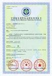 广州绿塔康体设施有限公司