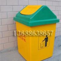 供应昌乐街道玻璃钢垃圾屋、垃圾桶质保一年