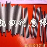 供应YW2钨钢