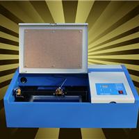 WD-40电脑激光刻章机/厂家直销