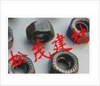 供应建筑工程螺母
