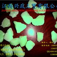 北京市民是夜光石批发发光石头鱼缸造景
