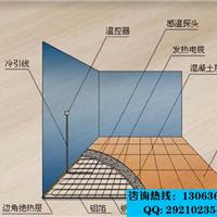 碳纤维电地暖耗电量是多少?