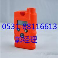 供应防爆型氢气泄漏报警器