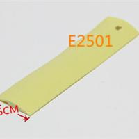 PVC软质橡胶地板收边条压边条25、35mm