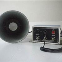 供应BC-2B多用途设备报警器