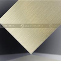 供应开关面板专用氧化铝板