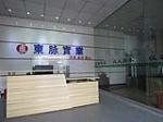 东莞东脉传动科技有限公司