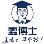 江苏夏博士节能工程股份有限公司