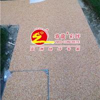 供应天然石米胶,彩色石子胶粘剂,透水彩石