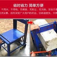 供应手动液压切割机液压泡沫砖切砖机