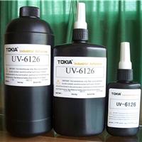 鑫力达批发UV8008紫外线胶,高品质紫