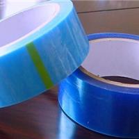 无痕乳白胶带 无痕蓝胶带 冰箱发泡胶带