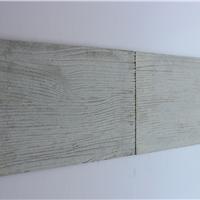 供应广东福州纤维水泥木纹板