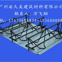 广州楼承板、深圳钢筋桁架楼承板
