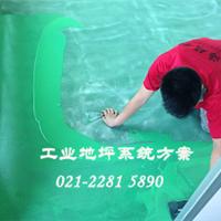 供应水性环氧地坪系统
