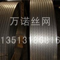 供应不锈钢带冲孔网板