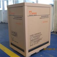 供应鑫沣包装箱