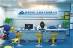 深圳市森特高速电机有限公司