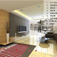 蓝为新能源科技(上海)有限公司