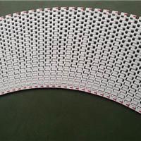 供应2540转弯塑料网带
