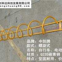 广东省普及安装螺旋式自行车电动车停车架
