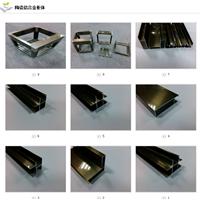 供应晶钢门铝合金柜体