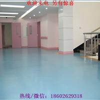 供应天津电影院影剧院,走廊PVC商务地胶