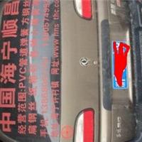 海宁顺昌弹簧厂