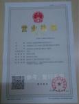 江西金三鼎装饰材料科技有限公司