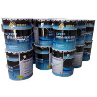 聚合物水泥基JS防水涂料