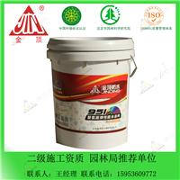 水性油性聚氨酯防水涂料 生产厂家
