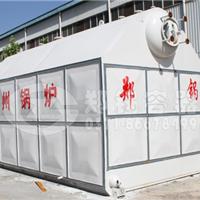 供应SHL35-1.25/1.6/2.5低压燃煤热水锅炉