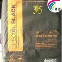 供应德固赛35# 碳黑35 色素炭黑 印刷油墨用