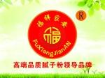 桂林福祥家安涂料厂