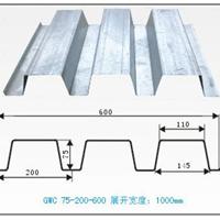 供应YX76-344-688楼承板,压型钢板