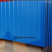 供应天津工地围挡板批发,彩钢围挡生产厂家