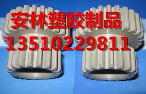 深圳市安林塑胶制品有限公司