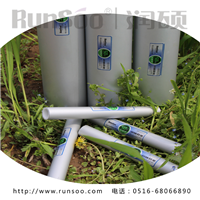 上海润硕铝合金衬塑复合管管道优惠促销