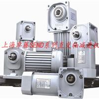 供应SEND系列SZG-R双曲面直交轴减速机