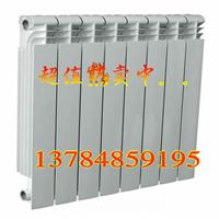 双金属压铸铝散热器 双金属压铸铝暖气片