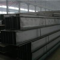 优质高频焊接H型钢埋弧焊接H型钢厂家供应