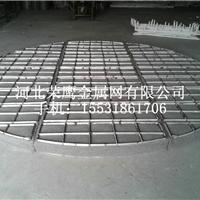 供应硫酸化工厂净化气体用除沫器丝网